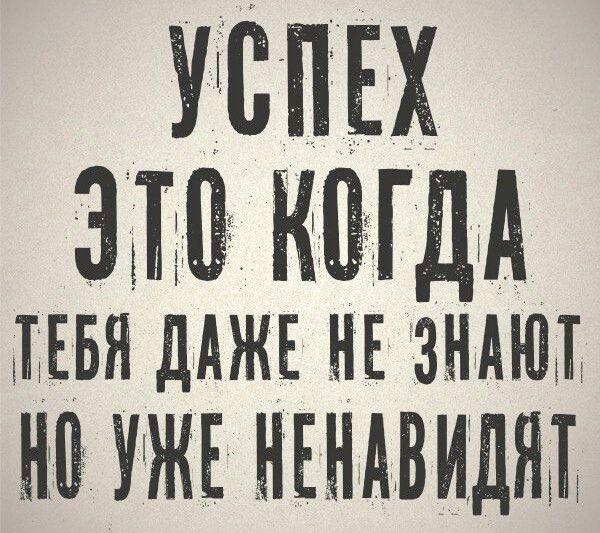 Pin By Tatyana Shajn On Frazochki Words Quotations Quotes