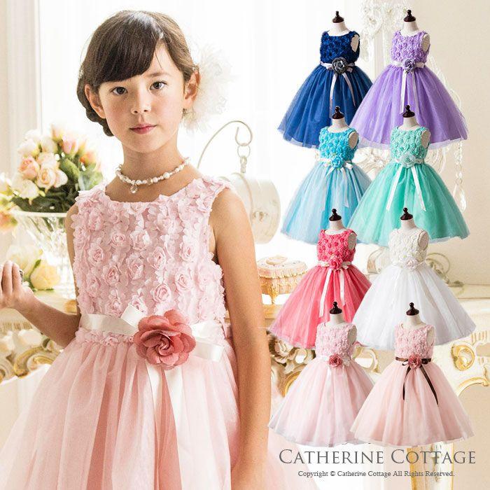 21de982e03f5c 発表会・結婚式に♪ PC728YK。子供ドレス バラいっぱいラメチュール ...