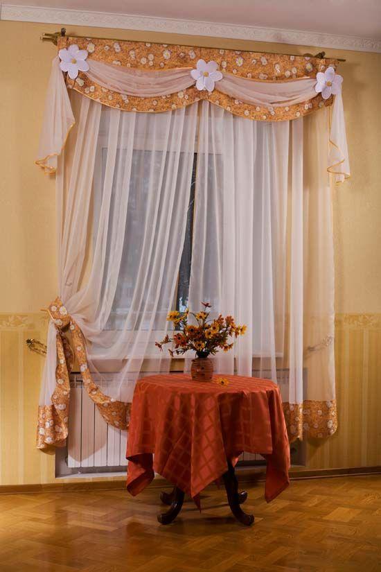 Pin de Fabiola Nieto en Cortinas | Drapes curtains ...