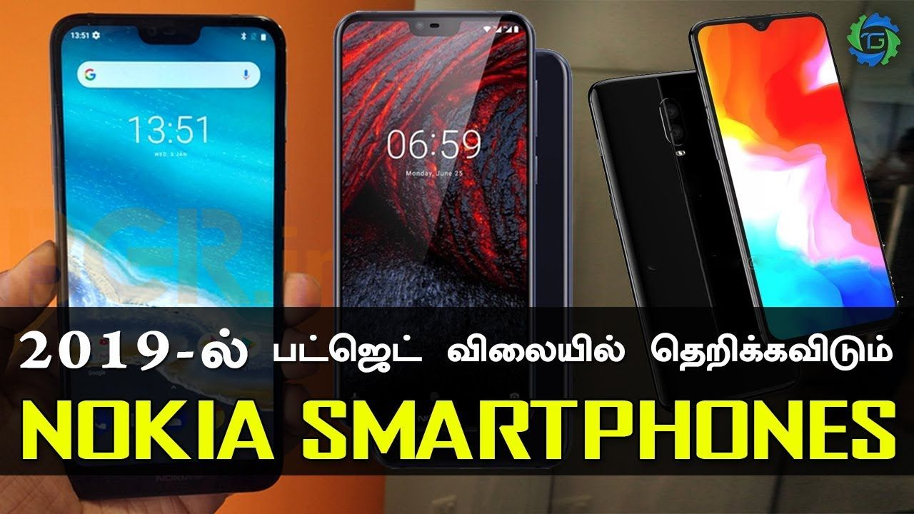 Low Budget Smart Phone 2019 Phone, Smartphone, Latest mobile