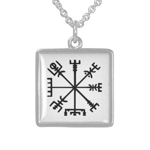 Vegvsir (Viking Compass) Personalized Necklace