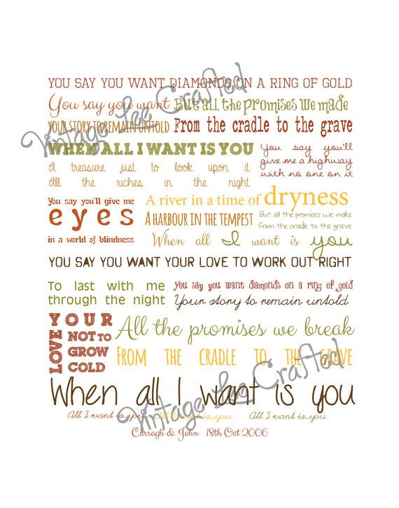 11x14 Personalized Lyrics Print All I Want Is You U2 Unique Wedding Gift Anniversary Gift For C Lyric Prints Words Of Encouragement Songwriting Inspiration
