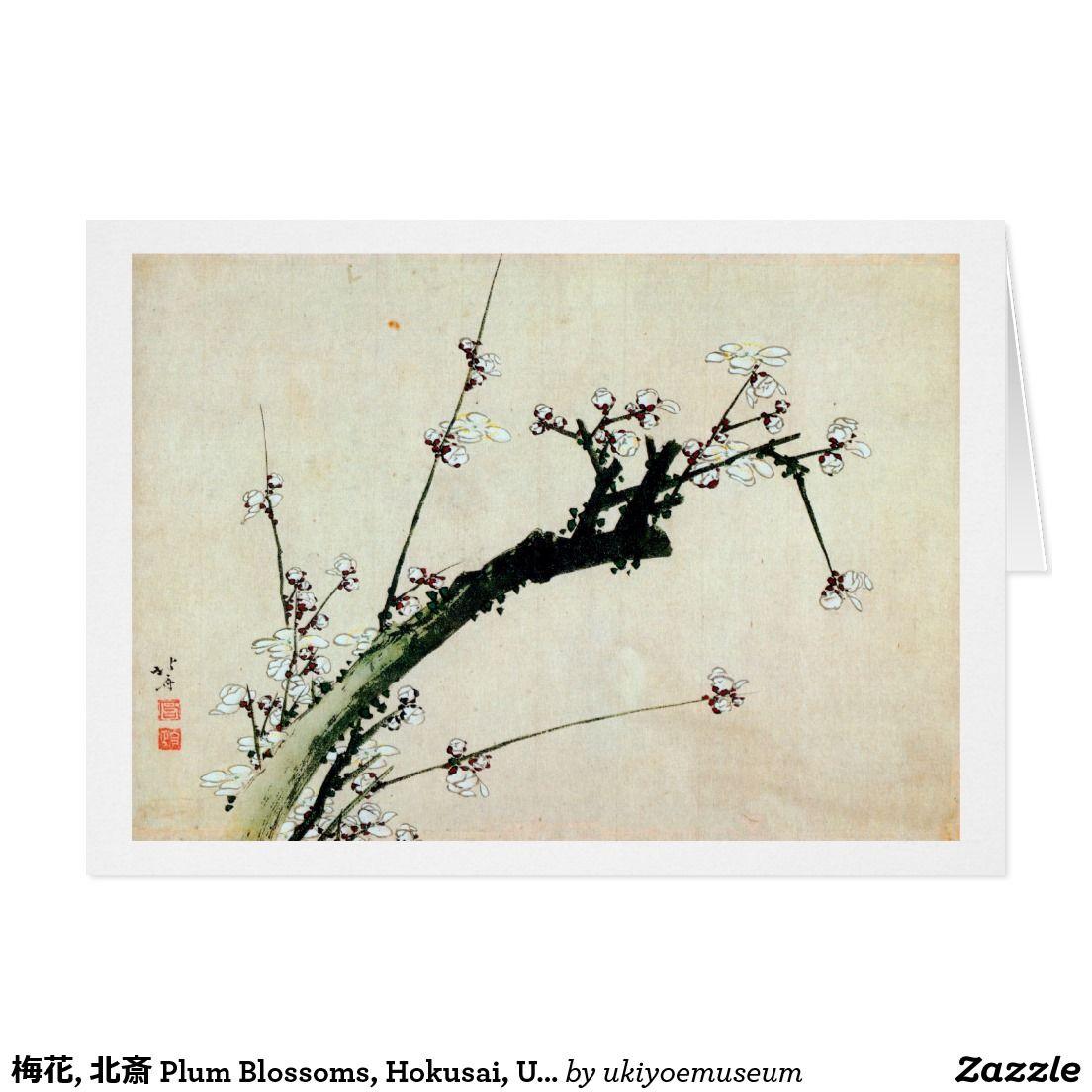 Plum Blossoms Hokusai Ukiyo E Card