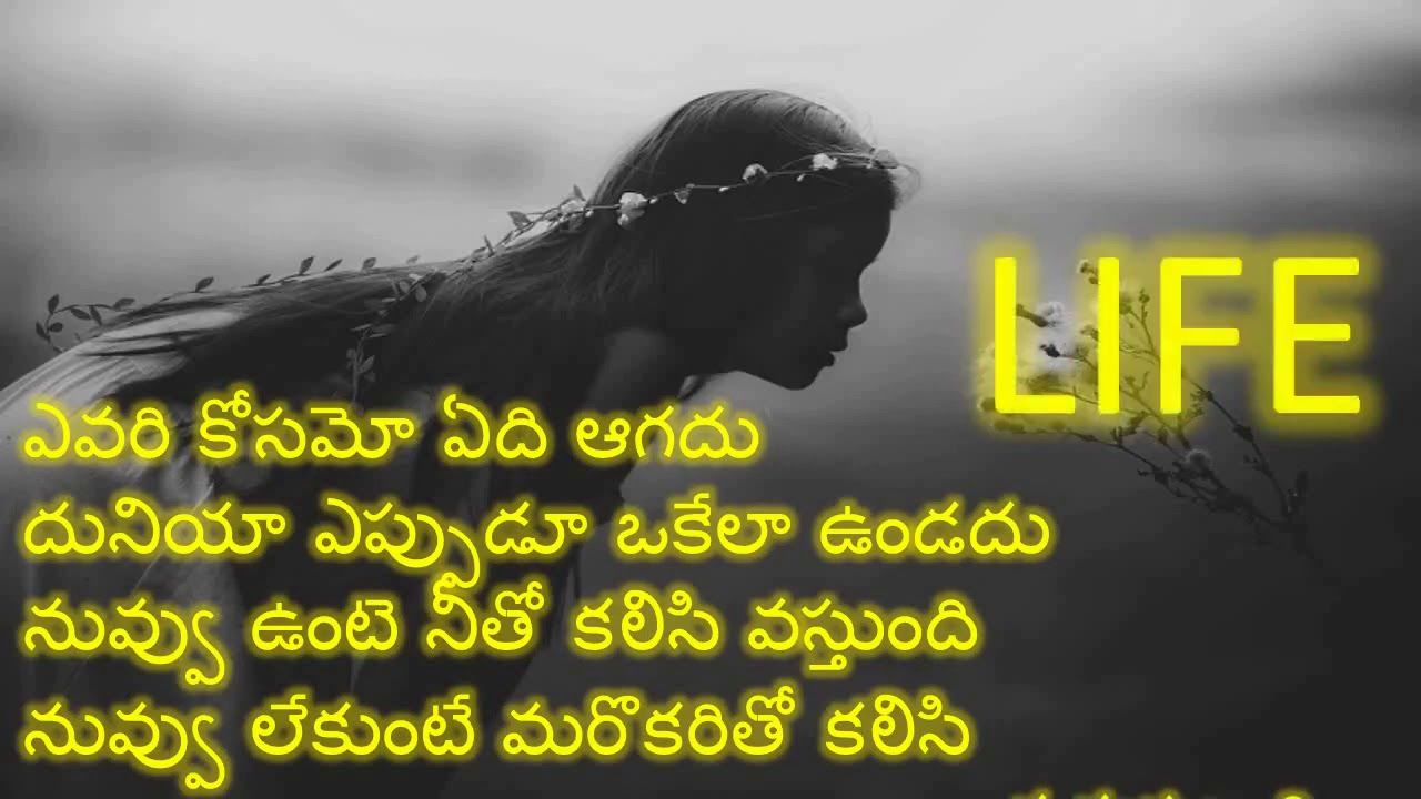 Pin on Telugu motivational whatsapp status videos