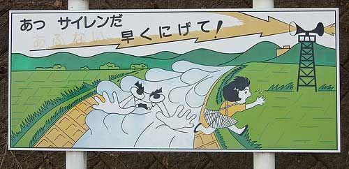 Japanese signs - Google Search
