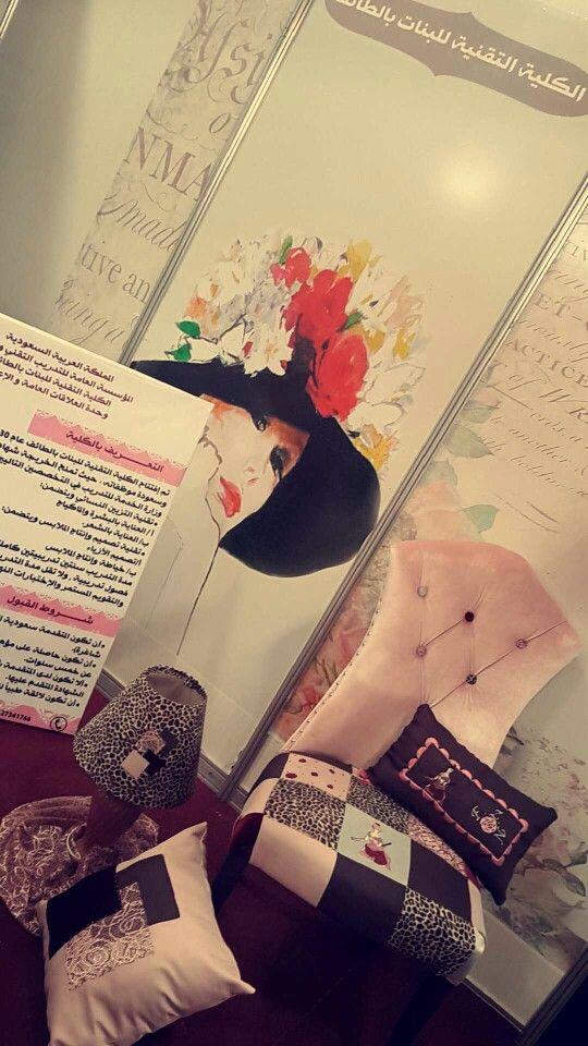 مشاركة الكلية في مهرجان الورد ال11 Collage