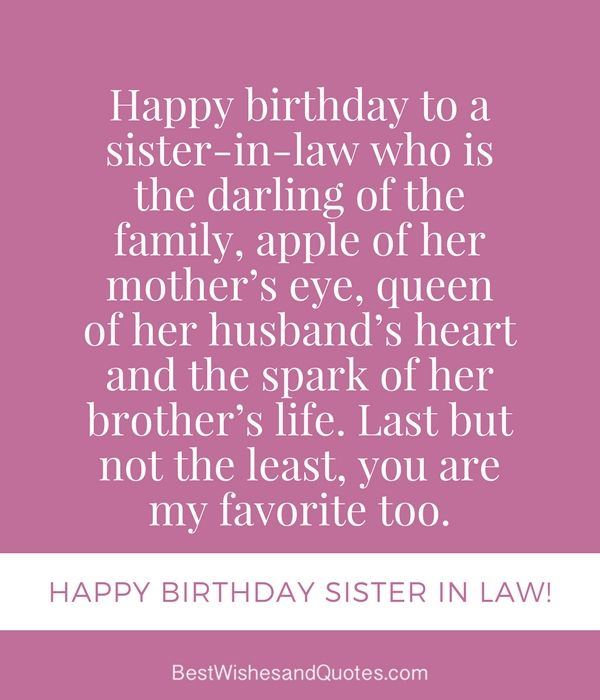 Happy Birthday Sister In Law Sister Birthday Quotes Birthday