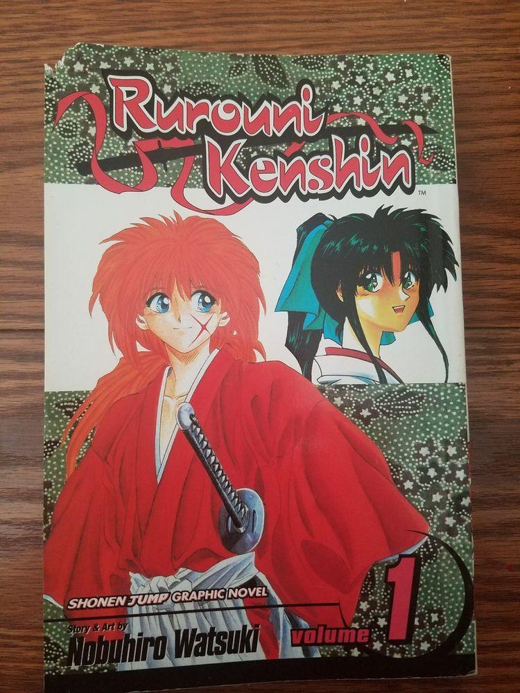 Rurouni Kenshin Volume 1 Shonen Jump Graphic Novel Manga Nobuhiro