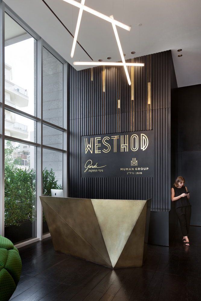 Office Tour: Westhod Offices – Hod Hasharon #officedesign
