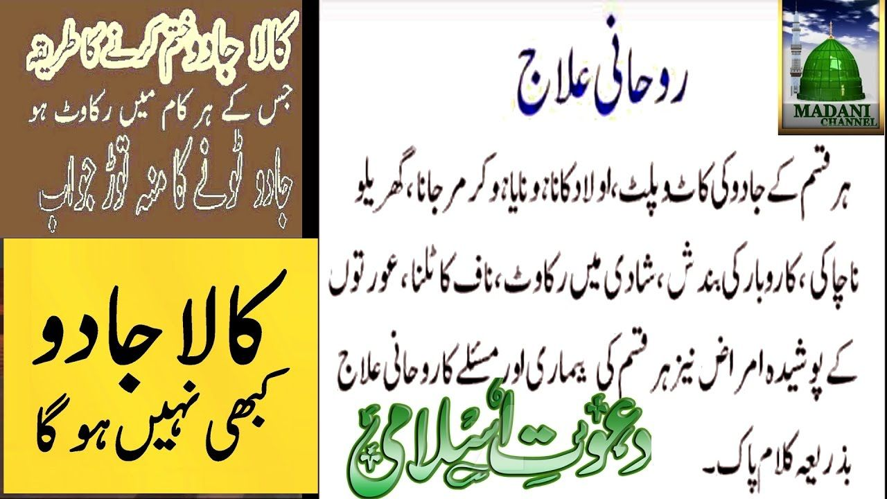 online solve problems -Hatho-Hath Kaat - Free Service From Dawat-e ...