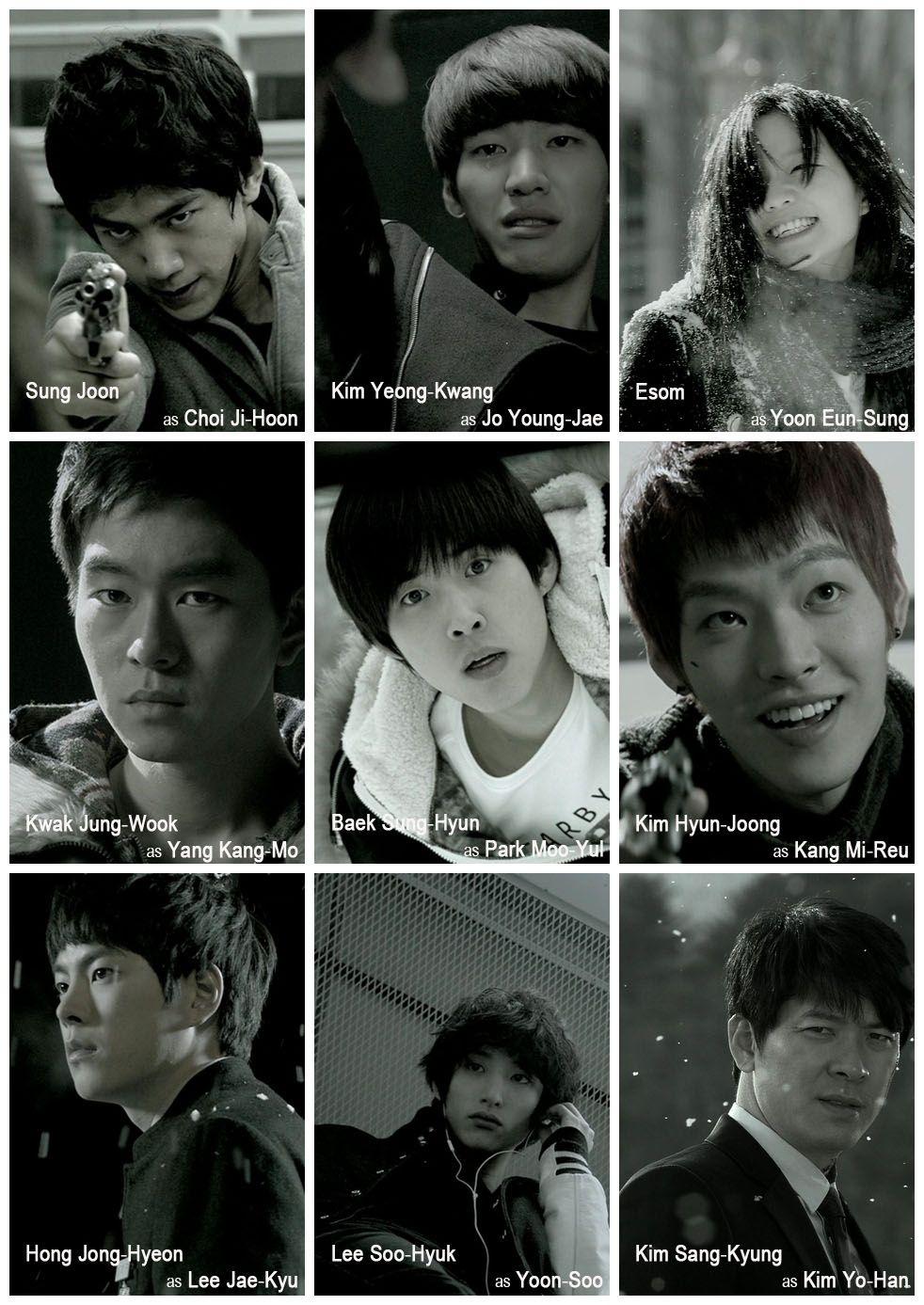 Pin by e.s on White Christmas (Korean Drama) | Pinterest | Drama ...