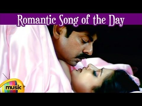 Romantic video songs in telugu