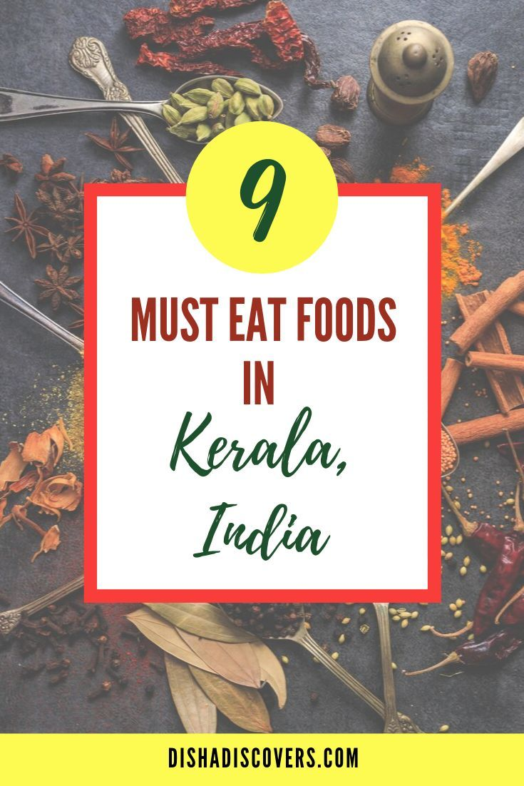 Food Around the World: 9 Dishes You Have to Try in Kerala - One of the best parts about traveling the world is trying delicious food around the world. Kerala food does not disappoint! Here are nine dishes that you have to try when visiting Kerala. #foodaroundtheworld #kerala #india #travel #food #foodtravel #traveltheworld #travelindia