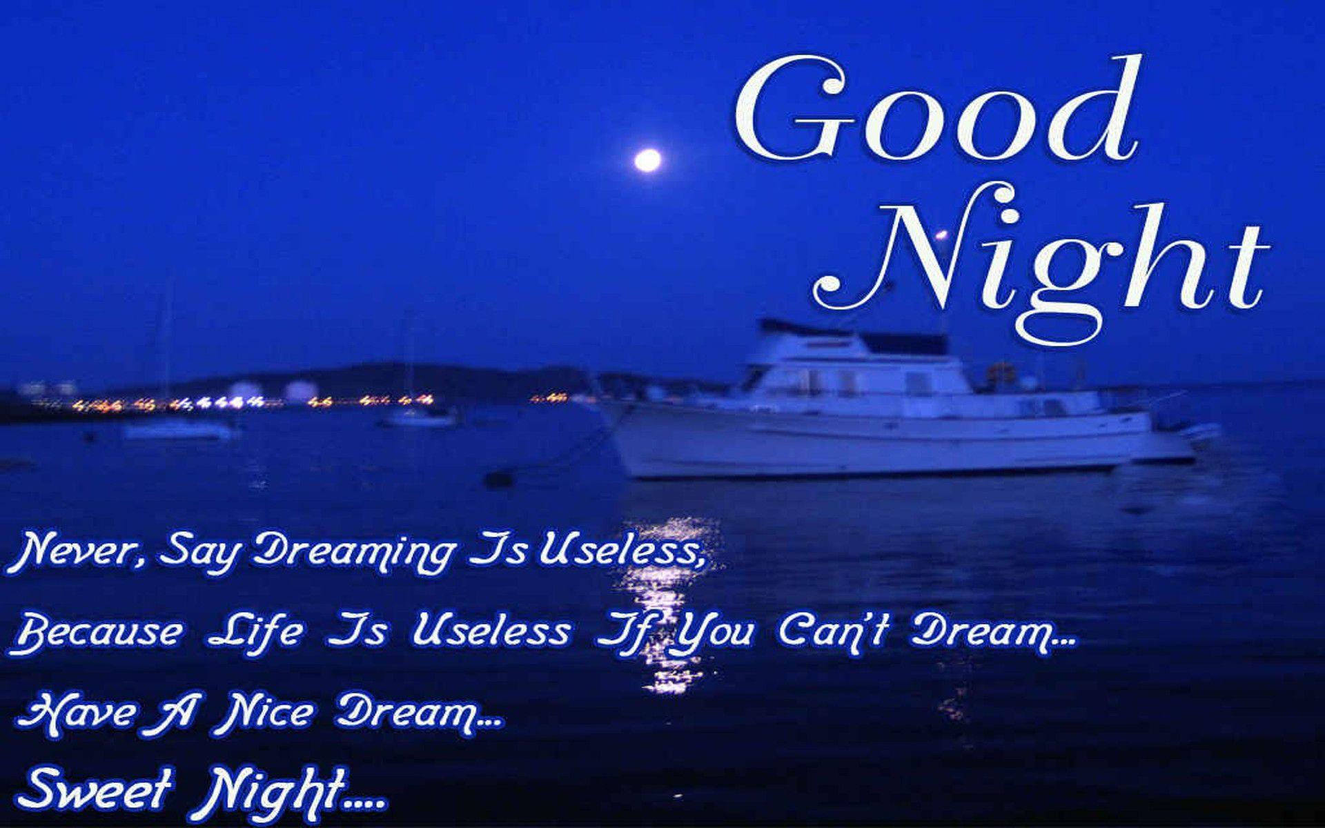 Картинки, картинки с пожеланием спокойной ночи на английском языке