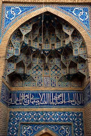 Detail of a Muqarna at the Mausoleum of Baba Qasim