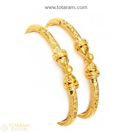 22K Gold Kada Set of 2 1 Pair 235GK495 Buy this Latest