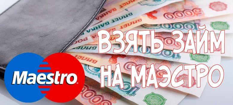15 го января планируется взять кредит в банке на 18 месяцев