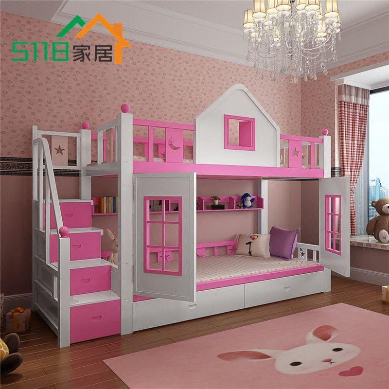 Pin de Nori Pereiro en Diseño - Dormitorios Pinterest Camas - diseo de habitaciones para nios