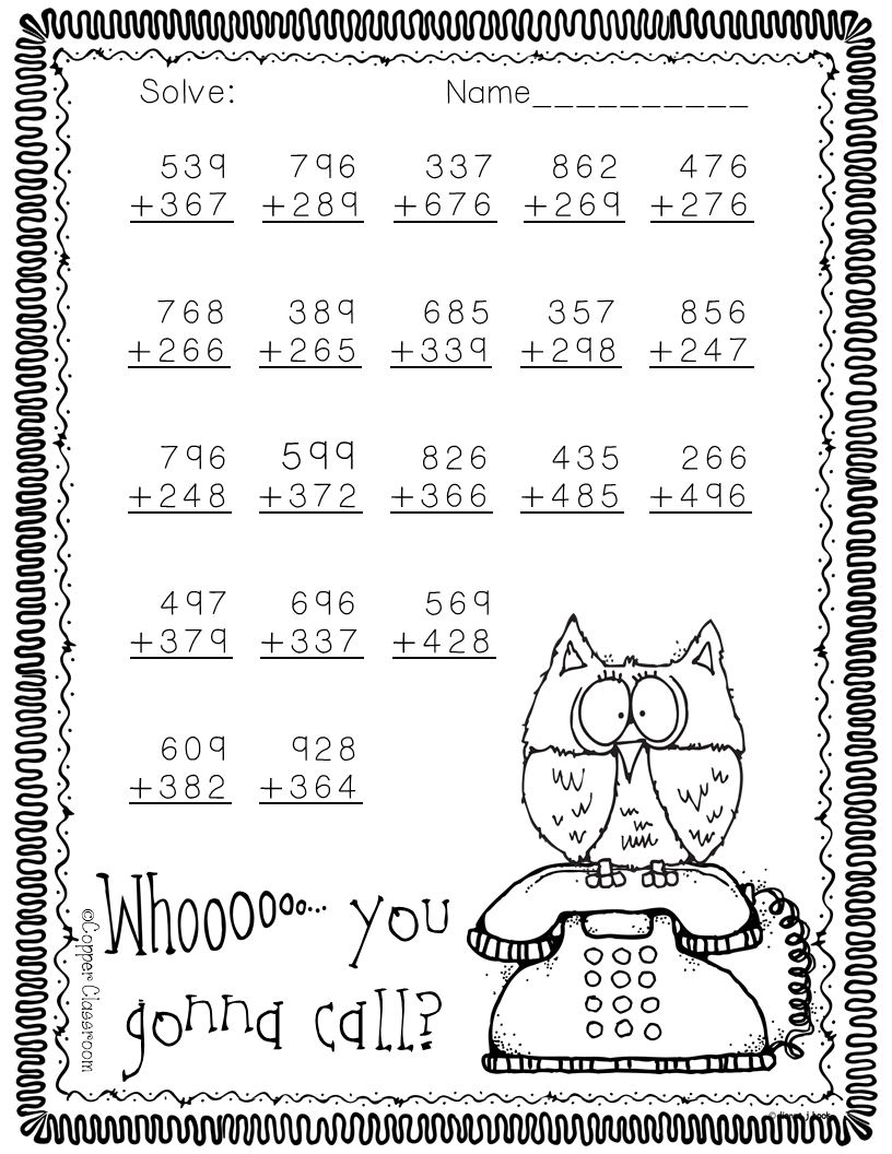 Free Halloween themed 3-digit addition with regrouping printable!   Math [ 1056 x 816 Pixel ]