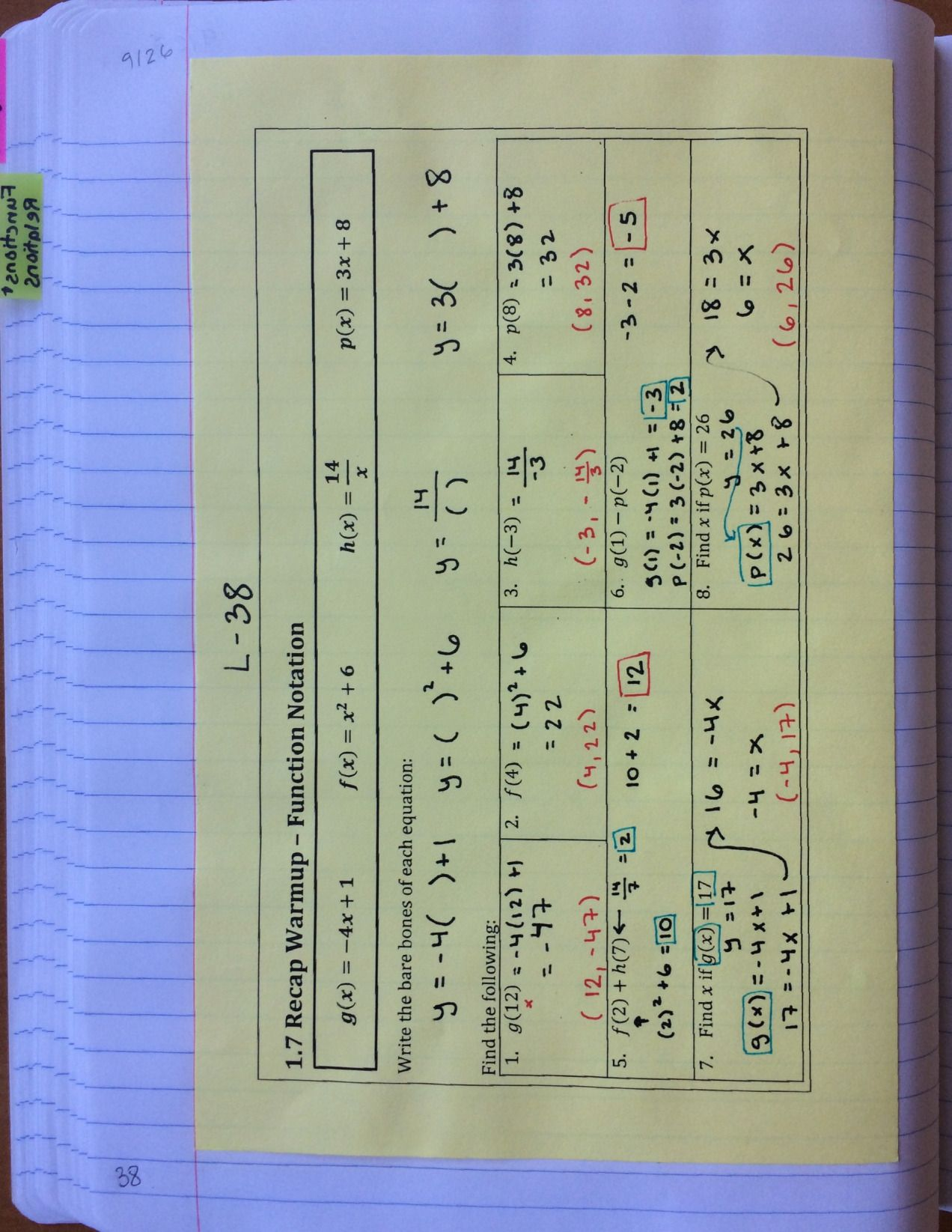 Algebra 1 Unit 2 Interactive Notebook Pages