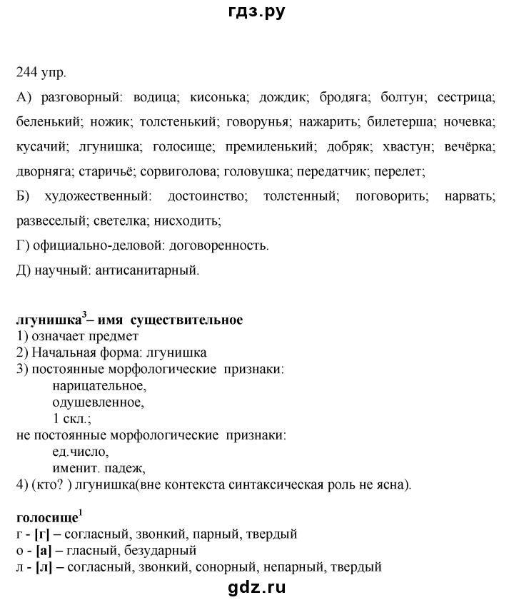 Контрольные работы по татарскому языку 6 класс магариф гдз