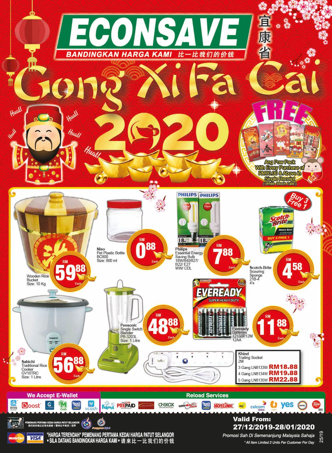 Econsave Cny Home Essential Promotion Catalogue 27 Dec 2019 28 Jan 2020 Catalog Promotion Bulbs Energy