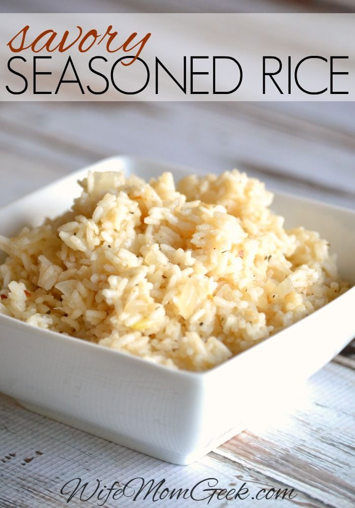 Savory Seasoned Rice #seasonedricerecipes