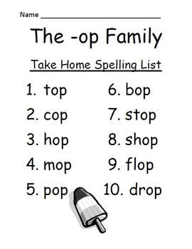 The Op Word Family Spelling Lists Tests Spelling Words Word Families Cvc Word Families