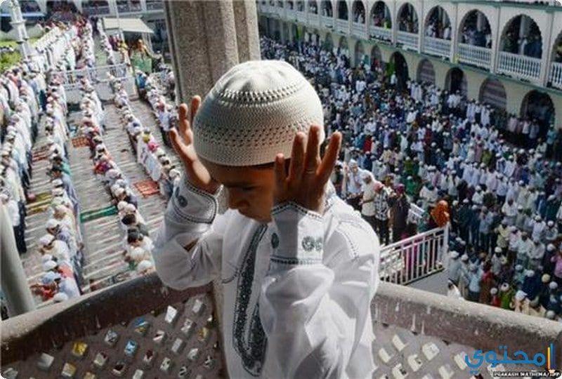 كلمات تكبيرات عيد الفطر كاملة مكتوبة ادعية اسلامية أداب عيد الفطر استماع تكبيرات عيد الفطر Schools In London Student Children Praying