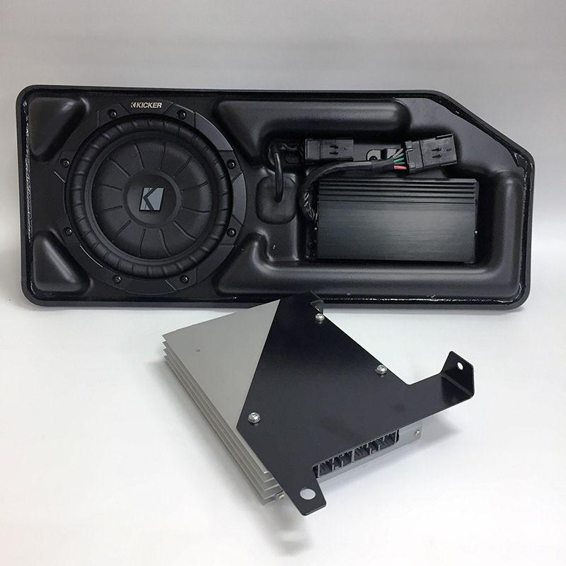 2015 Colorado Crew Cab Audio Upgrade, Kicker® 200 Watt