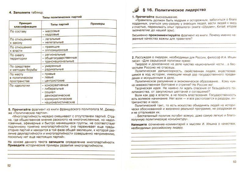 Контрольная работа по английскому языку 10 класс агабекян