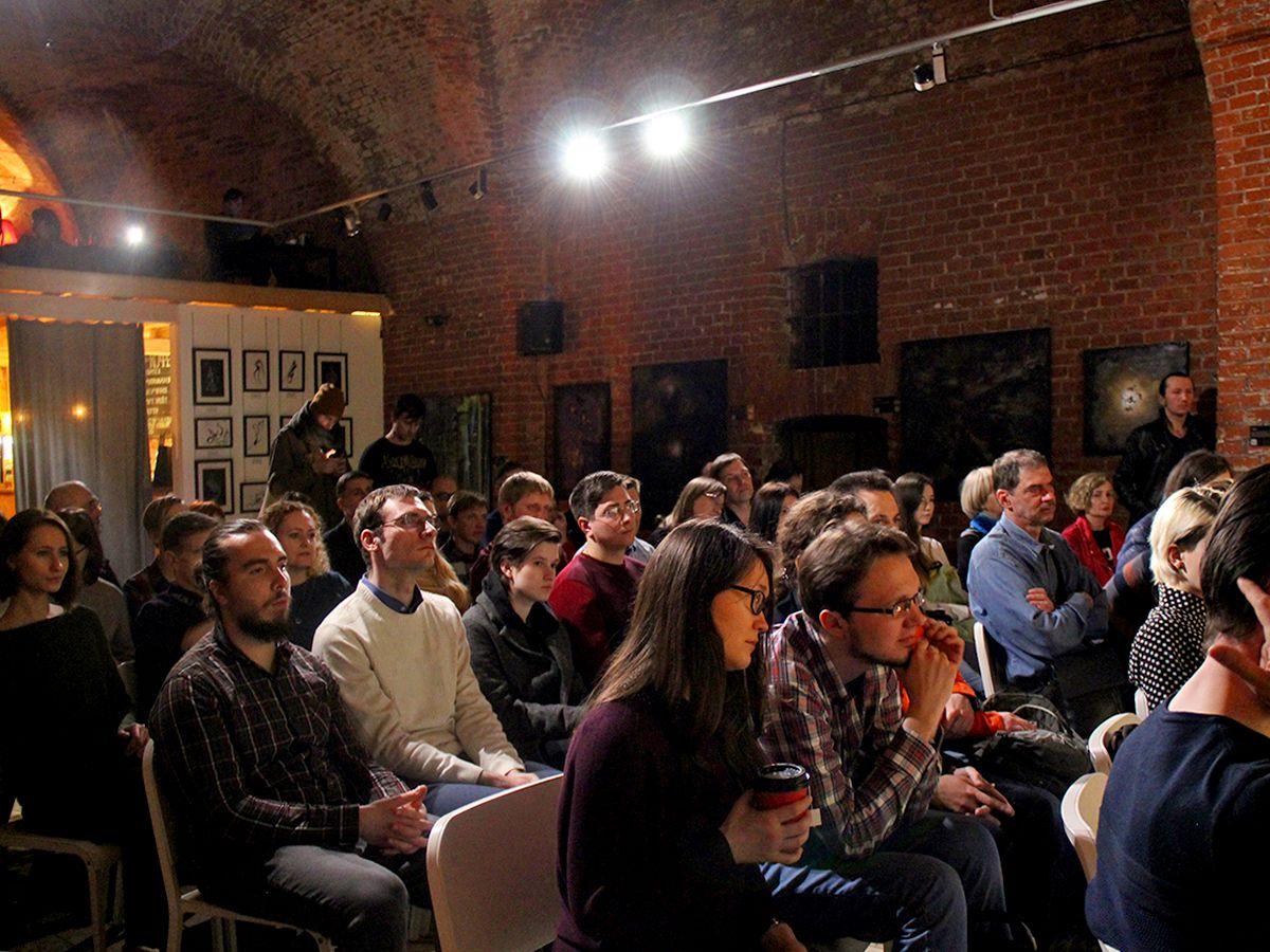 Зрители на концерте группы «Дамрава»