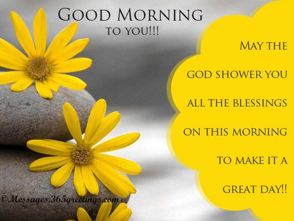 Good Morning To You Good Morning Wishes Good Morning Quotes Good