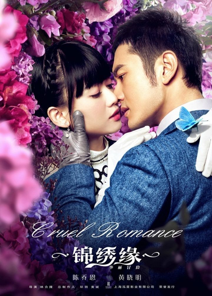 Download Drama China Cruel Romance Subtitle English Free Download