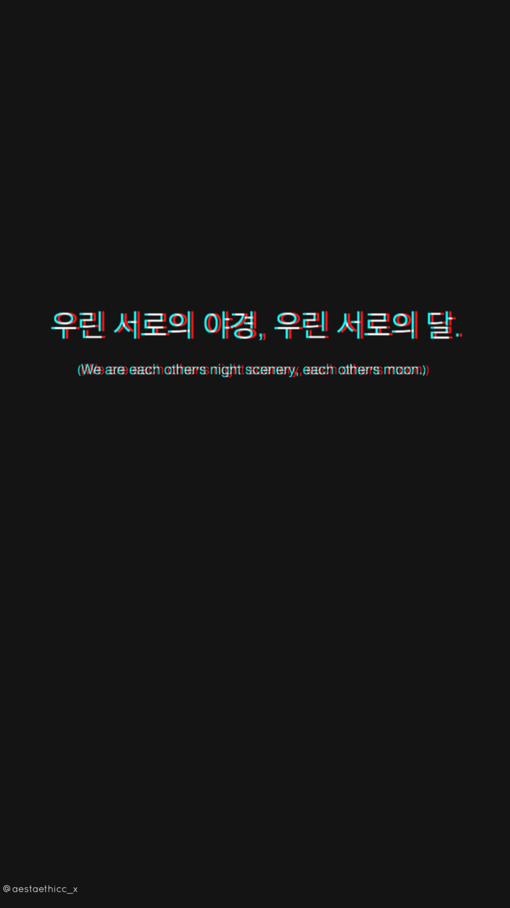 Moonchild By Rm Bts Kimnamjoon Japanese Quotes Bts Lyric Iphone Wallpaper