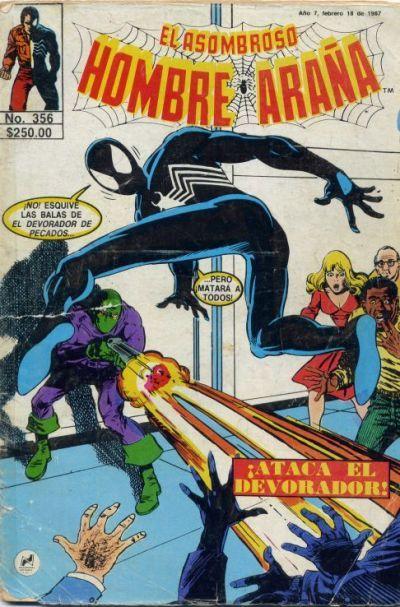 Cover for El Asombroso Hombre Araña (Novedades, 1980 series) #356
