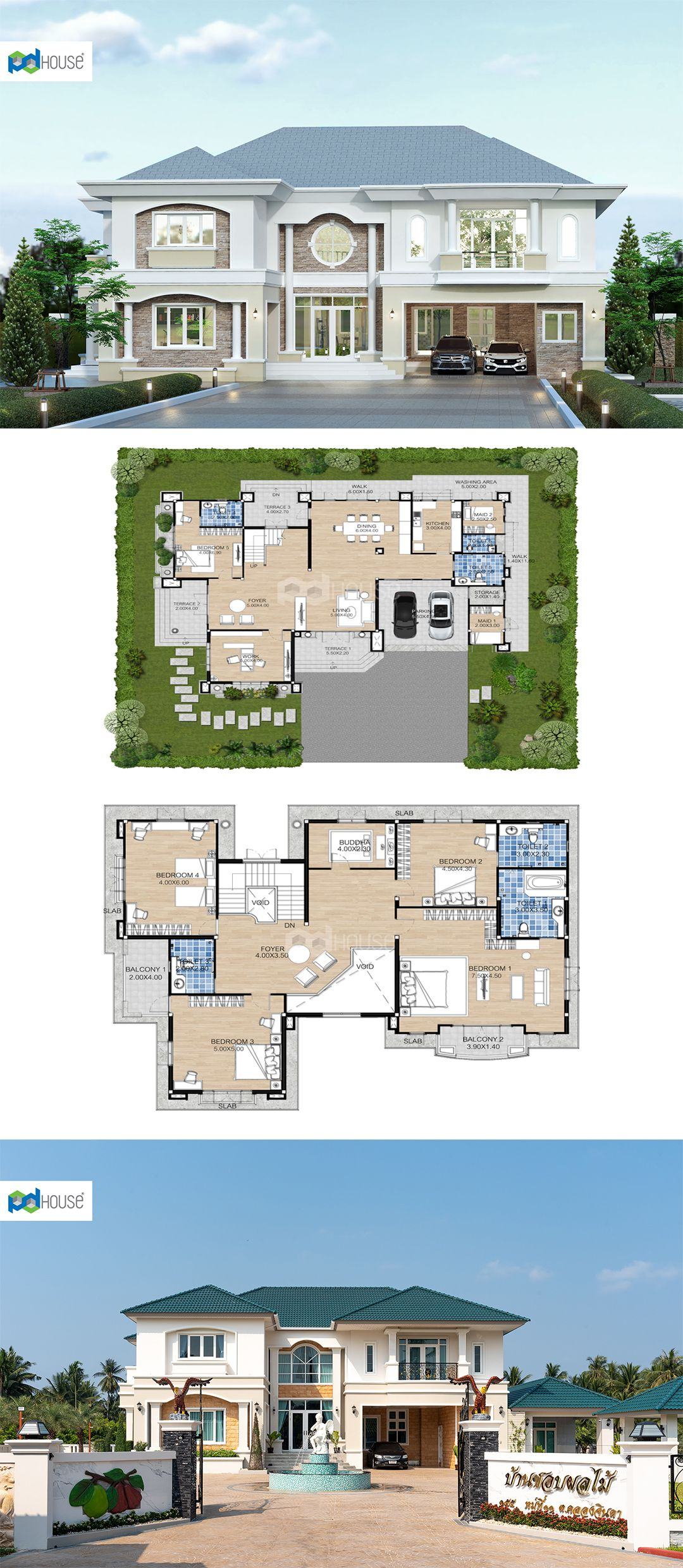 House plan ME 141