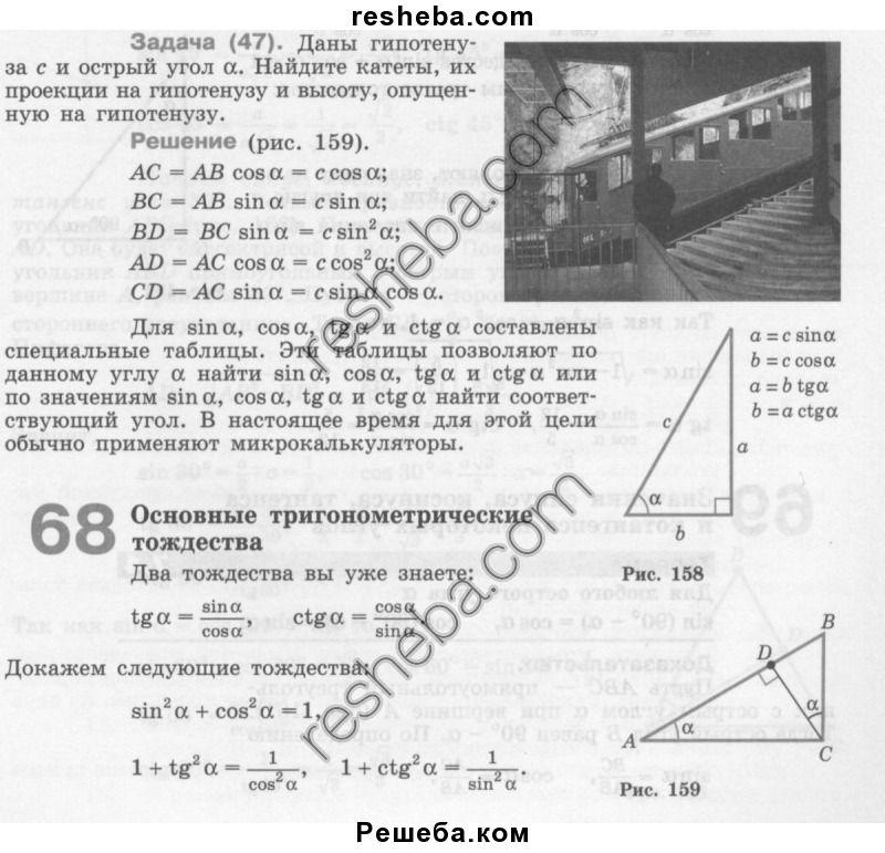 ответы по тестам русского языка 7 класс автор книгина