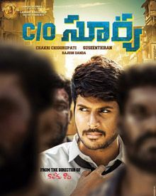 C/O Surya (2017) Featured Movie Watch Full Movie Online for FREE