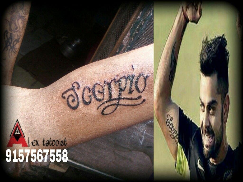 Virat Kohli Tattoo By Akshay Dantani Men S Style Pinterest
