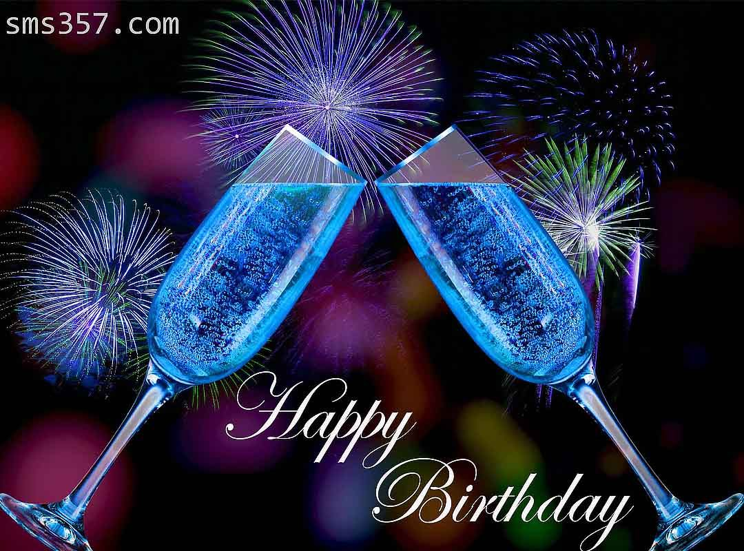 World's Best Happy Birthday Wishes, Images, GIF, Messages