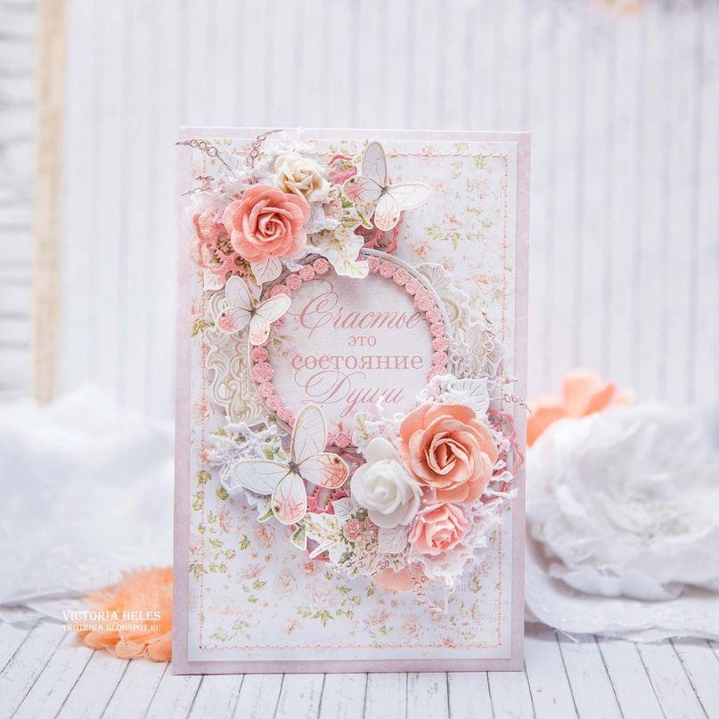 Однаклассники, фото свадебных открыток скрапбукинга с примерами