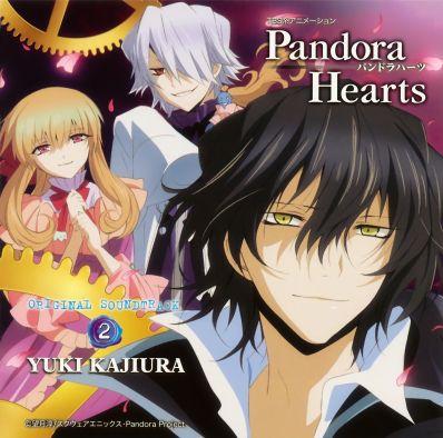 anime pandora hearts ost download pandora hearts anime yuki kajiura