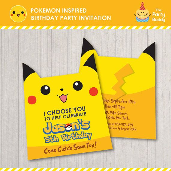 Pokemon Inspired Birthday Party Invitation