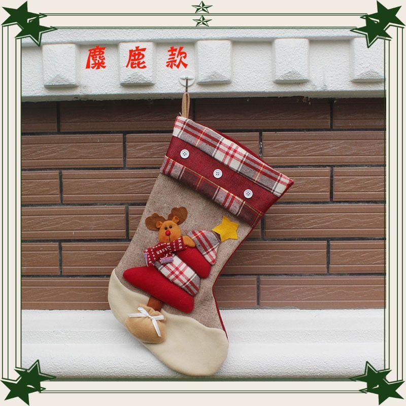 Traditional Reindeer Plaid Design Style Christmas Stocking Xmas