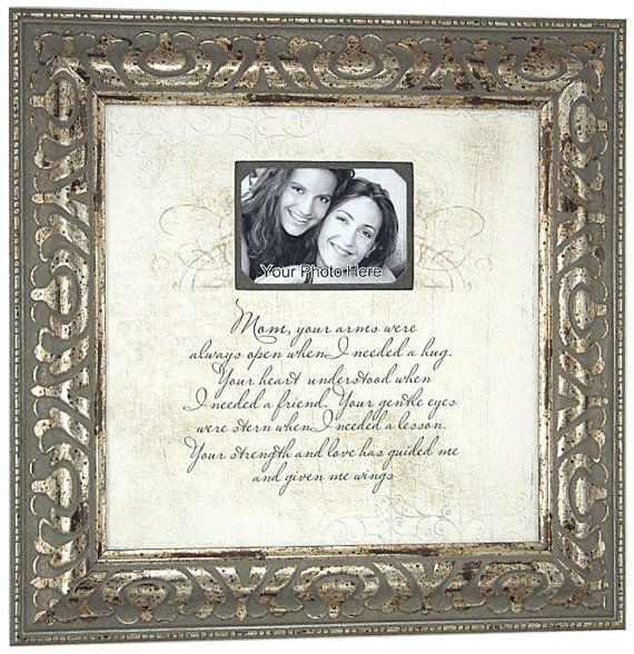 I Love You To The Moon and Back, Baby Picture Frame, Baptism Gift ...