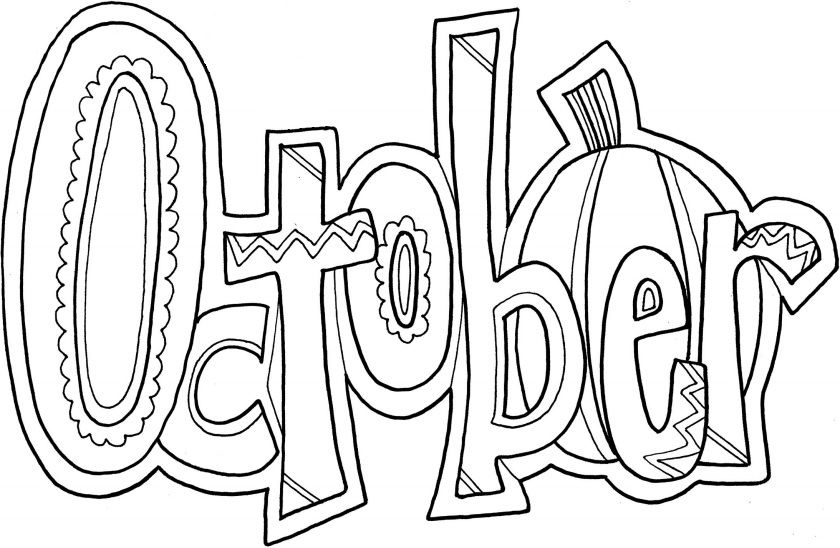 October Fall Coloring Pages Halloween Coloring Pages Coloring Pages
