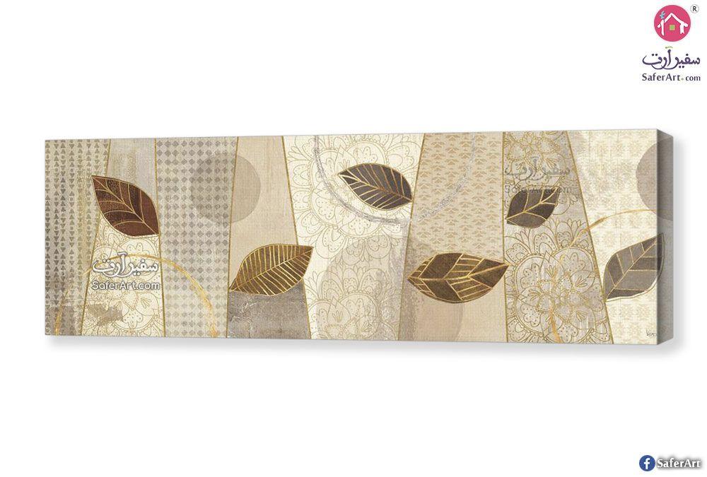 لوحات أوراق شجر ذهبية سفير ارت للديكور Prints Modern Frames Printed Shower Curtain