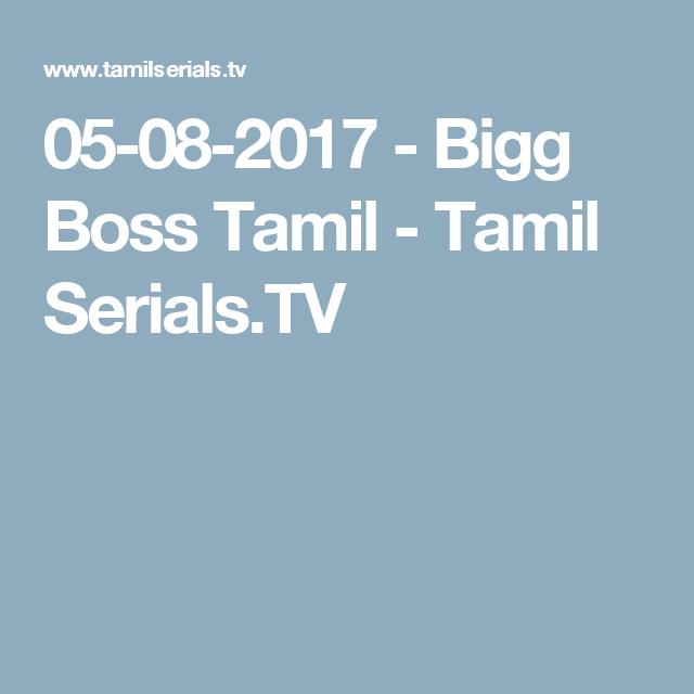 05-08-2017 - Bigg Boss Tamil - Tamil Serials TV   General Knowledge