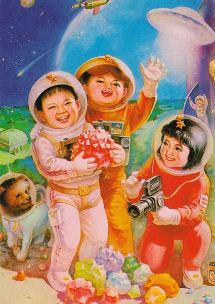 posters—made between 1962 and 1985, aka Cold War years—showing very happy and cherubic Chinese children in space. Propaganda was never so cute. (Hats off to Retronaut for finding them.)